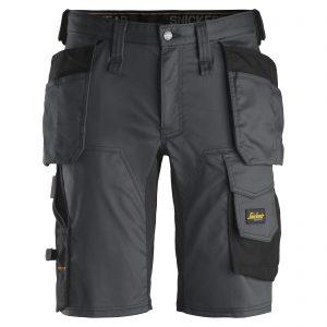 6141, 6143 AllroundWork, Stretch Shorts